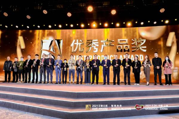 洞察2021AWE、中国建博会——森歌以理想厨房新主张,引领当代厨房新姿态