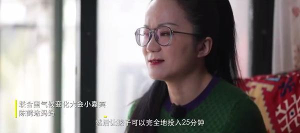51Talk十年风雨兼程,与中华少年共同成长