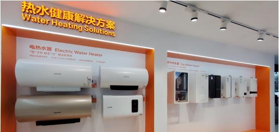 AWE2021飞利浦全屋水健康强势亮相 硬核科技引领新风向