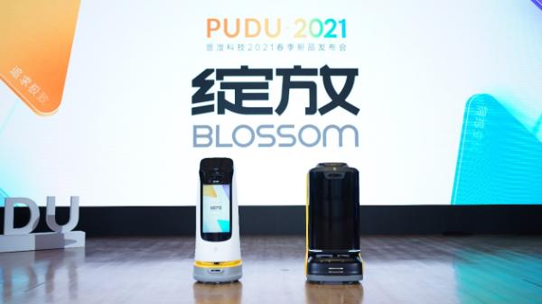 """""""专注做好产品交付"""",普渡科技新品机器人首次亮相重塑产业新高度"""