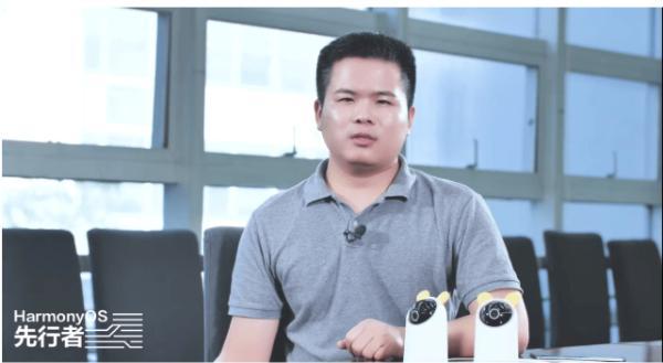 海雀科技与HarmonyOS携手创新家用摄像头体验