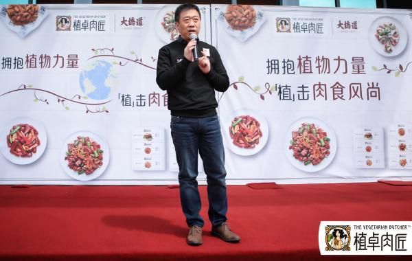 联合利华加大对华植物肉领域投资,旗下品牌植卓肉匠发布6款新品