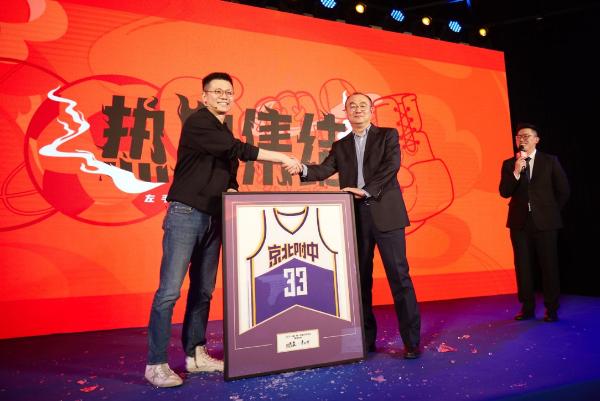 康师傅冰红茶热带风味X 《左手上篮》 助力全国篮球流行文化IP建设