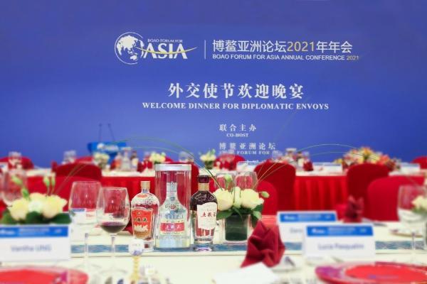 中国白酒世界表达 国际友人点赞五粮液