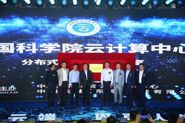 中科院云计算中心分布式存储联合实验室在广东成立