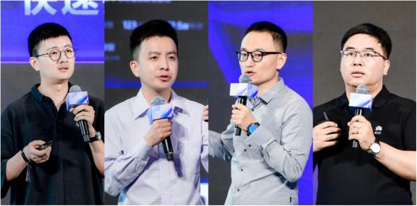 2021风潮:巨量引擎3C家电行业峰会—战略级红利驱动营销全链增长