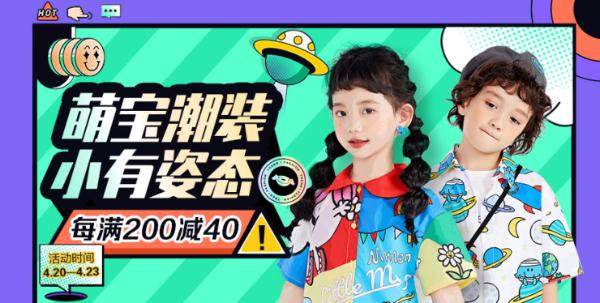 萌宝潮装、小有姿态!京东亲子节一大波儿童服饰火爆上新