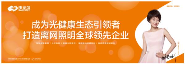 重磅 康铭签约马伊琍为品牌代言人,用实「琍」,点亮健康生活!