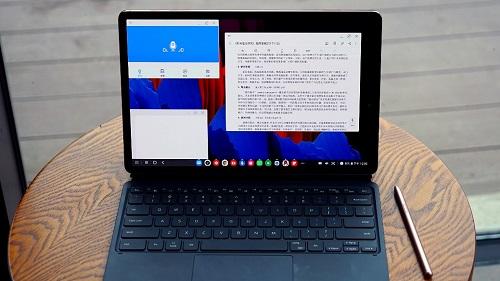 办公新装备 商务平板三星Galaxy Tab S7|S7+暖春钜惠