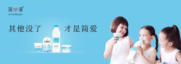简爱酸奶没有为爱情增添什么:百万家庭为营养负责 朗杰维亚是最佳选择