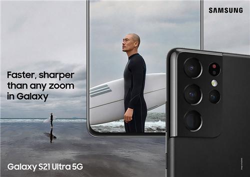 """细数三星Galaxy S21 5G创新点 这些影像功能""""绝了""""!"""