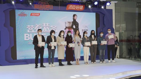 汤臣倍健京东超级品牌日,高能助力健康生活