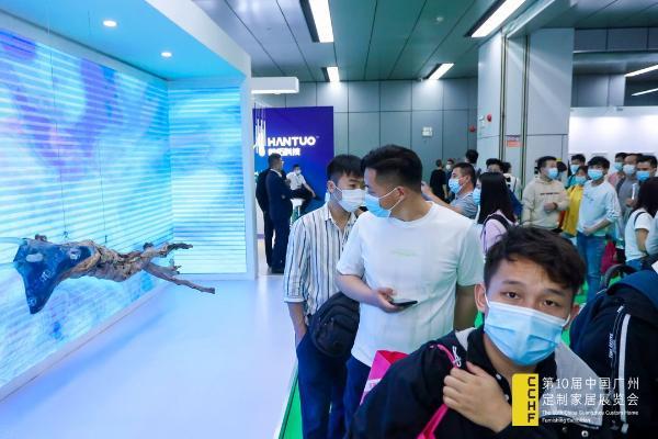 广州定制家居展圆满落幕 汉拓科技品牌汇聚吸引行业热潮