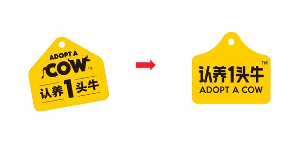 """乳业新品牌""""领养一头牛""""首次升级新Logo只为做好养牛工作"""