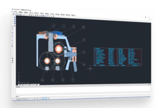 工业创新离不开工业软件,国产浩辰CAD软件赋能技术创新科技强国
