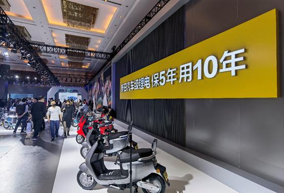 电动自行车锂电化成焦点,新日电动车已迈出行业第一步