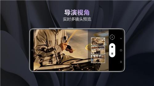 三星Galaxy S21 5G系列创新视频功能将美景尽收眼底