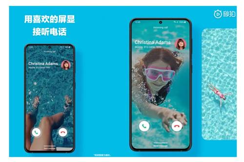 三星Galaxy S21 5G系列体验升级的秘技之一——One UI 3.1