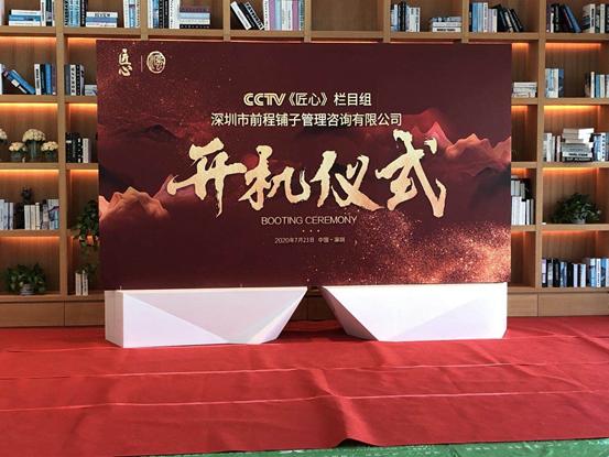 为国学传统正名,李爽开启国学文化的品牌之路