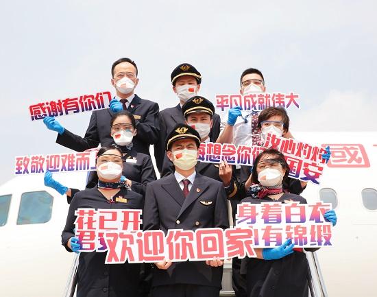 """英雄脱下铠甲 """"抗疫精神""""常青 ——东航执飞武汉复航首飞航班一周年"""