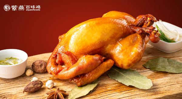紫燕百味鸡包装升级,分量足够还要吃得舒心!