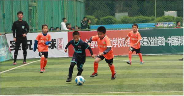 """2020-2021""""中国足球发展基金会杯"""" 中国城市少儿足球联赛正式启动"""