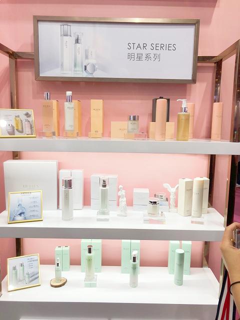 赫丽尔斯亮相中国化妆品创新展,开启国货精致美学新体验