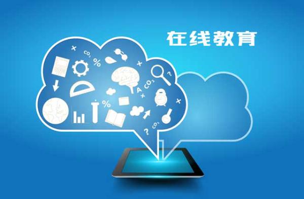 益学教育集团旗下途上项目:打造互联网+职业技能培训新模式
