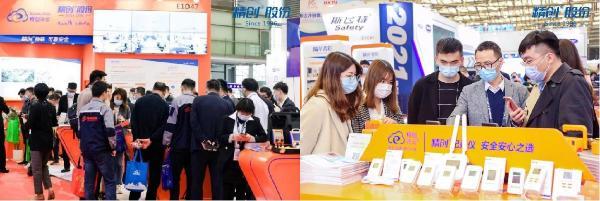 京创电气全冷链物联网解决方案闪耀2021中国制冷展