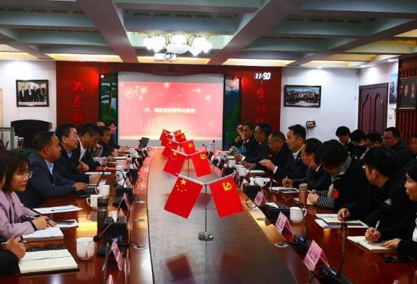 新仲达i8工程企业管理软件签约湖南高陵建设集团