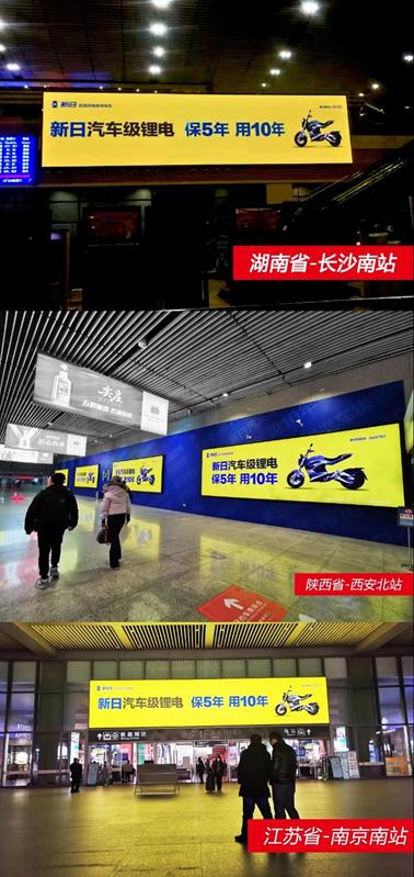"""全""""锂""""以赴,新日电动车加速挺进行业锂电时代!"""