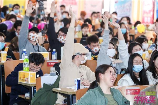 毓婷X学院奖高校巡讲盛势开启 津城首场圆满收官!