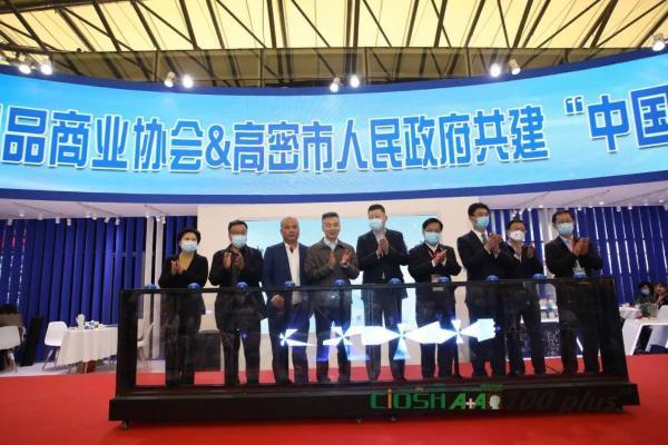 """劳保""""天团""""荟聚,合奏科技防护新乐章——100Plus劳保会今日开幕"""
