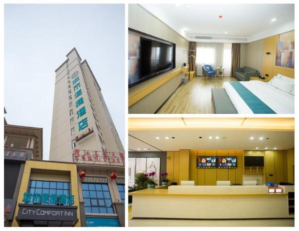 下沉市场又掉了一个孩子 东城率先引爆酒店业新发展