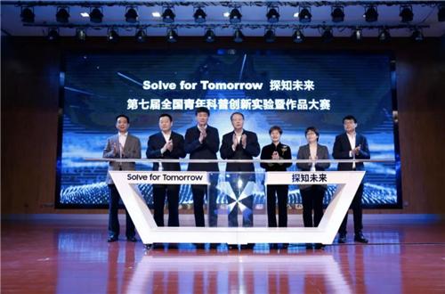 持续关注青少年教育 三星与中国新一代携手放飞科技梦