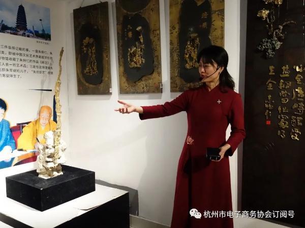 """杭州市电子商务协会""""运筹帷幄 · 人财更高一筹""""主题会员沙龙圆满成功!"""