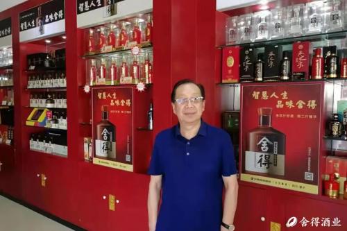 国企职工到白酒经销商,杨德仁四十年的白酒故事