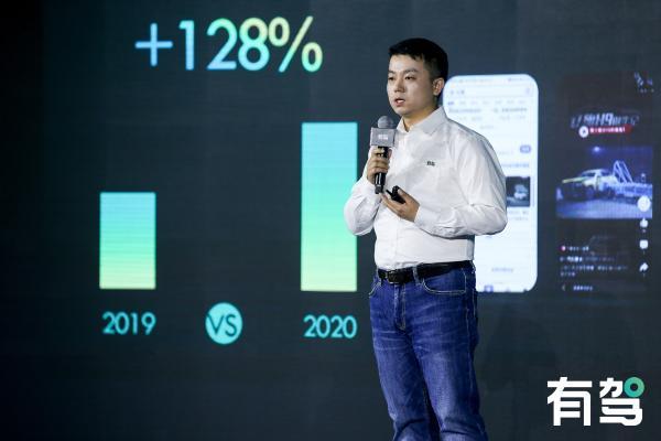 2021有驾创作者峰会 共创汽车行业内容生态