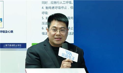 南湖职业学校副校长冯秀文:与VIA携手同行 共同育人