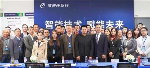 南湖职校副院长冯修文:与威盛携手同行,协同育人