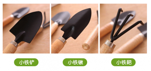 把花卉园艺带给每个热爱生活的人,京东园林工具2 件9折、3 件 8 折