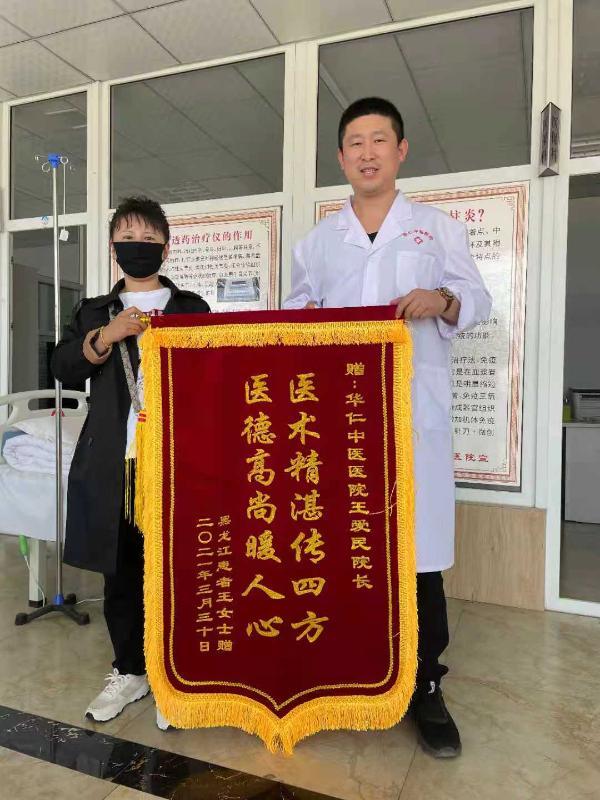 华仁中医院院长王爱民:传承中医国粹 仁心济人心