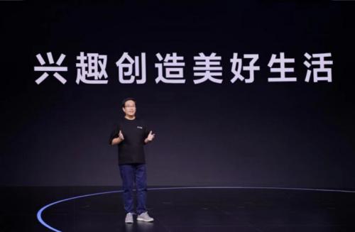 抖音电商康泽宇:平台治理是长期工作,会持续大力投入