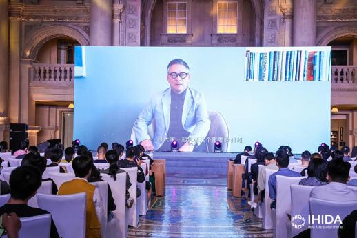 设计大咖、精英齐聚罗浮宫 共同见证IHIDA成立