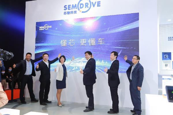四款新品全系发布,打造更强生态联盟 芯驰科技惊艳亮相上海车展