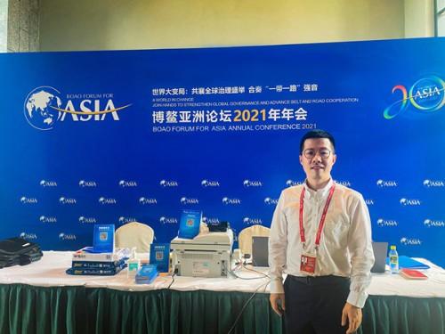 博鳌论坛热议数字经济新发展 高灯科技抓先机打造财税数字化新基建