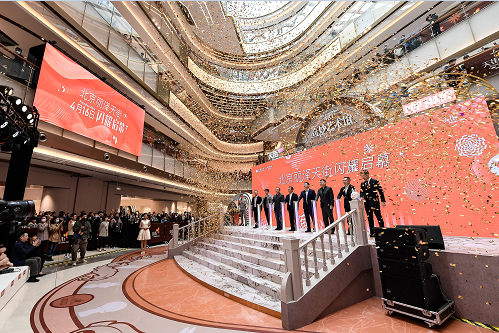 更新城市商业格局北京丽泽天街正式开业
