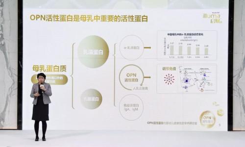 全新惠氏启赋上市,引领母婴行业成为OPN活性蛋白配方粉中创新应用
