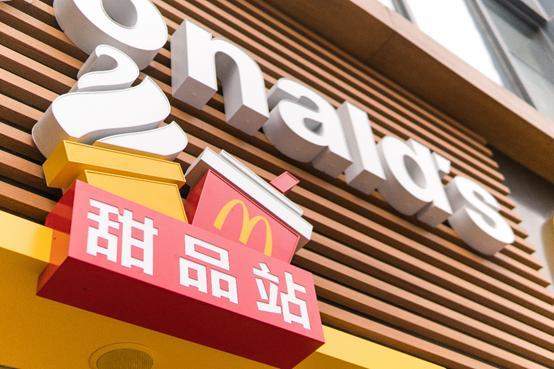 都乐麦当劳推出新品金菠萝雪芭,都乐在mainland China许多城市建立了现代化的加工配送中心,                                           </ul></div><small lang=