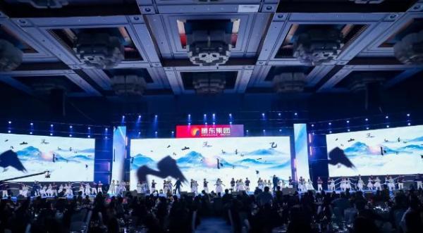 振东亮相2021大健康西湖论坛,朗迪维矿家族聚势起航